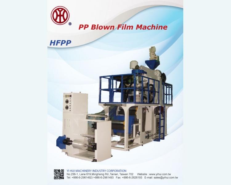 yi hui piegatrice produzione macchinari plastica